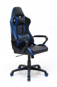 Poltrona Gaming Professional c